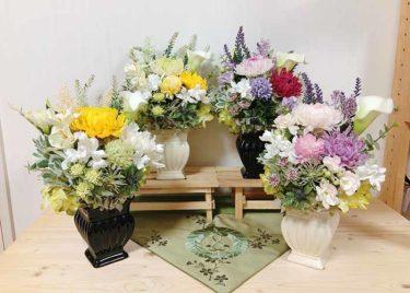プリザーブドフラワーで作る仏花とは?【お供えのお花が傷まない】